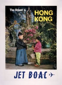 Visit Hong Kong. Vintage Chinese Travel Poster.